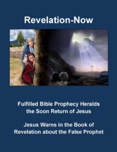 Revelation Bible Prophecy