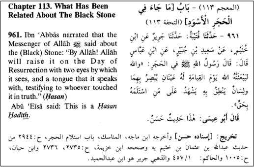Revelation Prophecy Kaaba Speaks Is the Blackstone - Revelation-Now